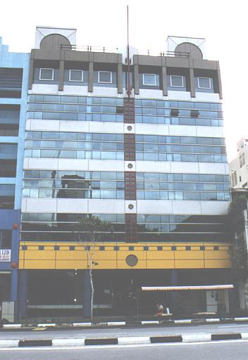 Fu_An_Building.jpg